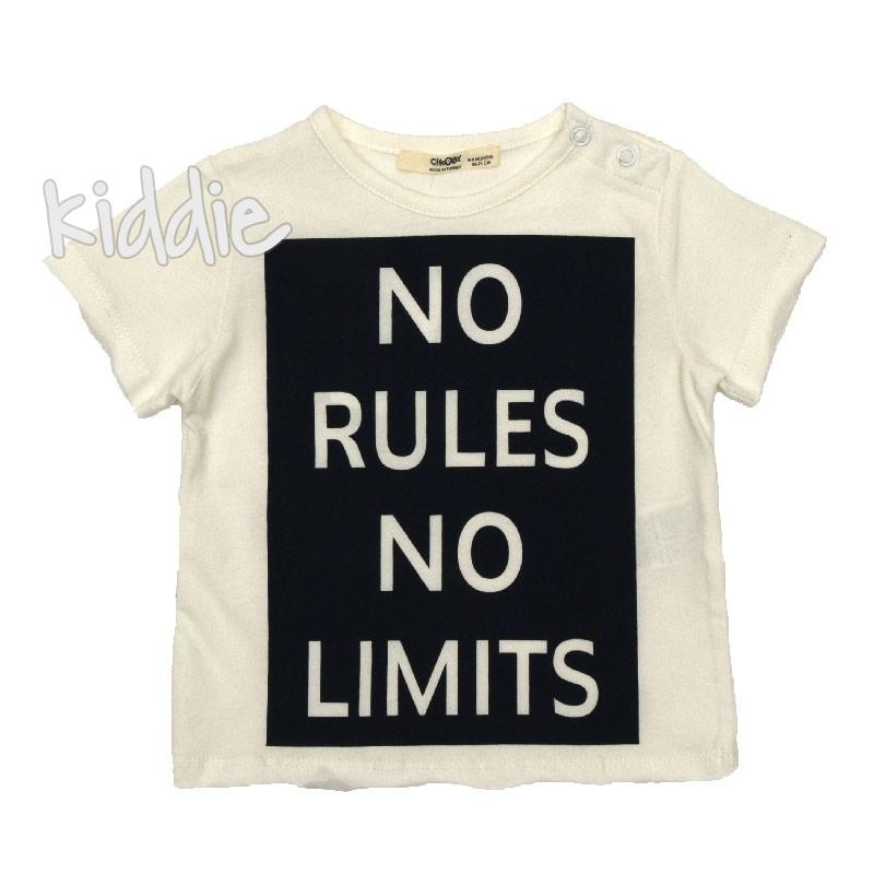Tricou bebe  No Rules no Limits, Cikoby