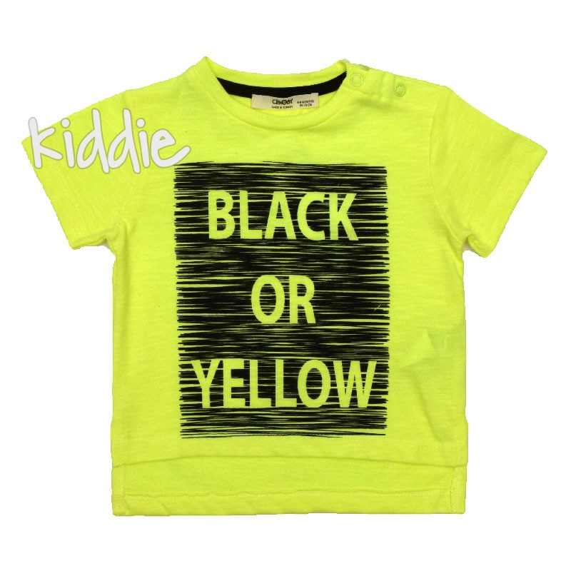 Tricou bebe Black or Yellow, Cikoby