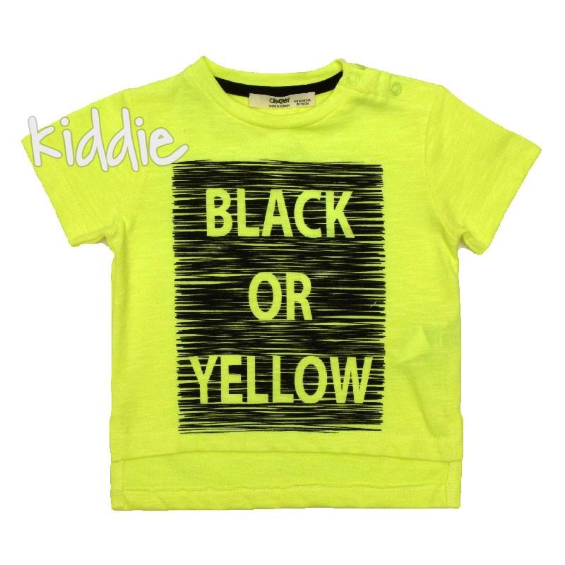 Tricou bebe Black or Yellow, Cikoby