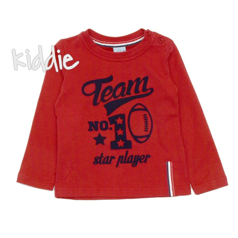 Bluza pentru bebelusi Ativo baieti