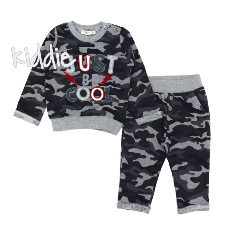Set camuflaj Breeze baiat