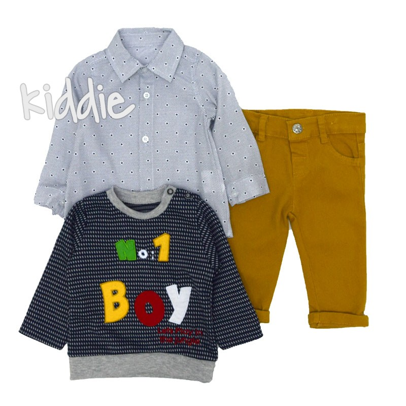 Set pentru baieti Boy Concept