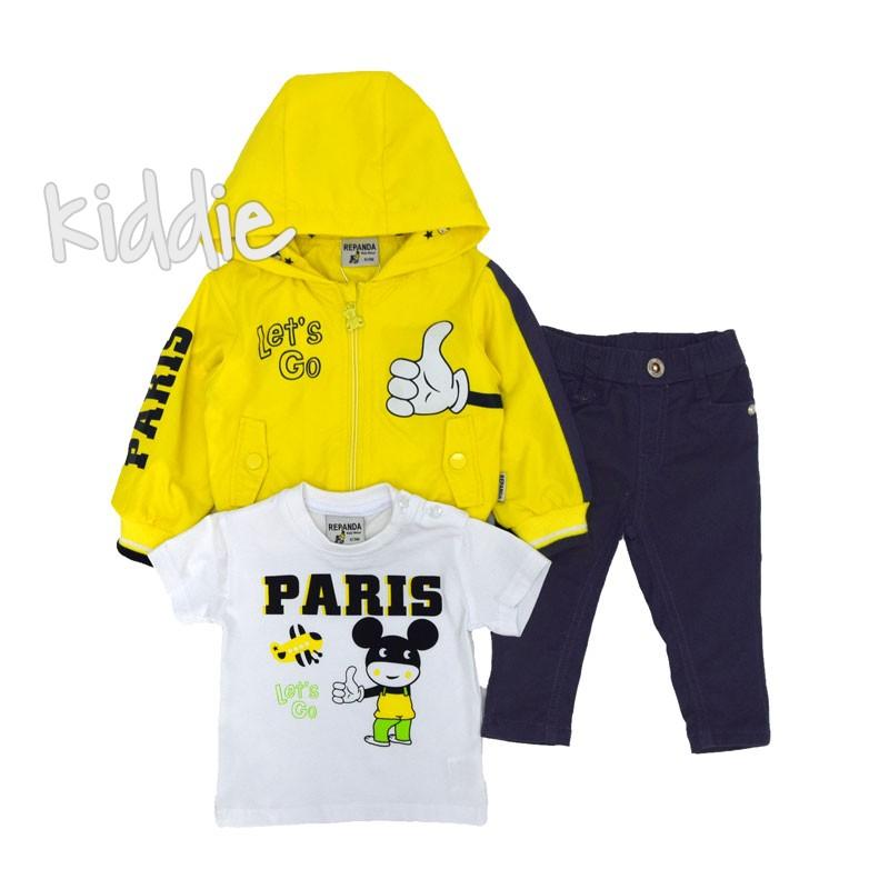 Set bebelusi Paris Repanda