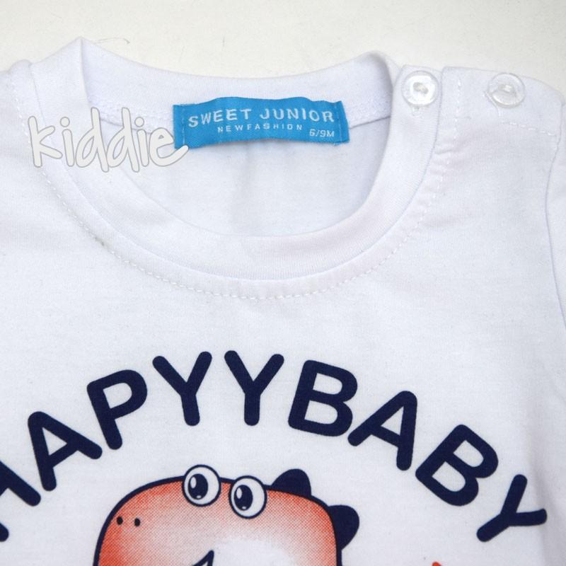 Set pentru baieti Happy Baby Sweet Junior