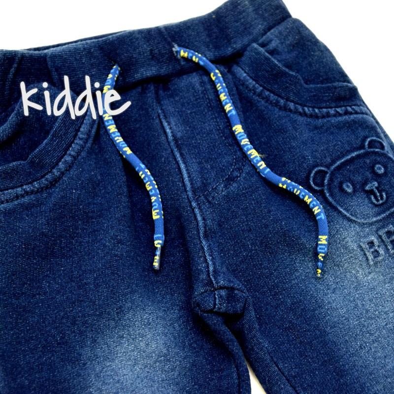 Pantaloni de baieti Repanda Bear