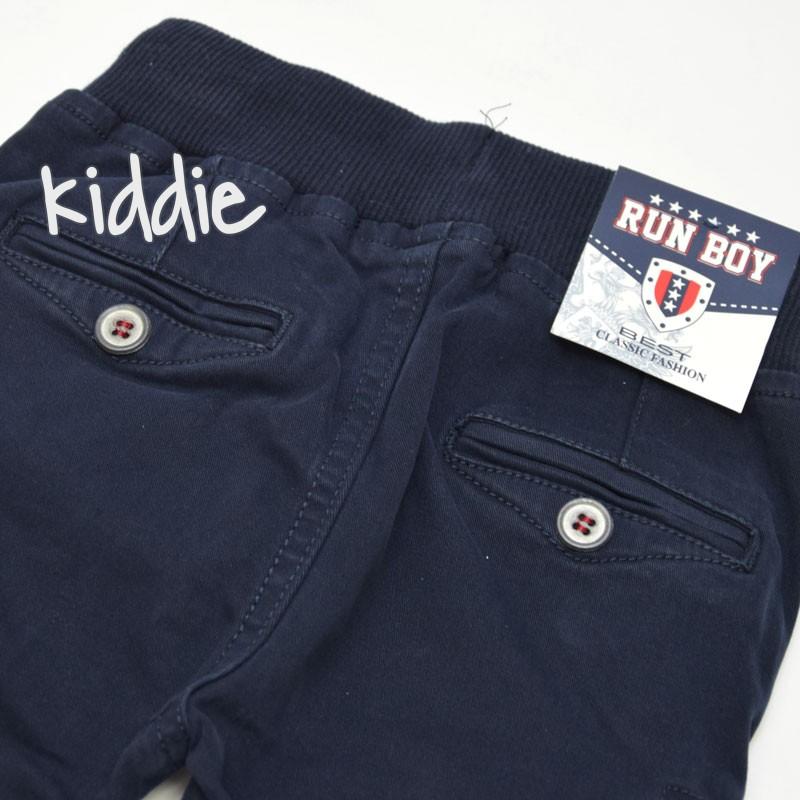 Pantaloni cu buzunare laterale bebelusi