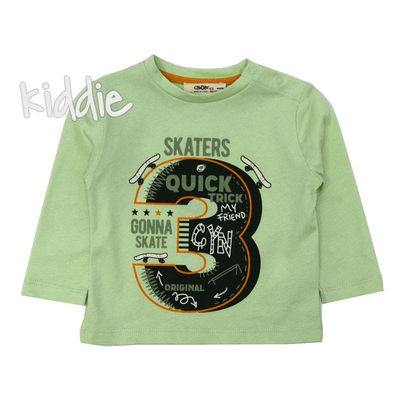 Bluza bebelusi Skaters Cikoby
