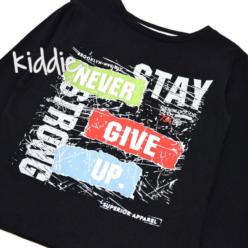 Bluza copii Stay Never Cikoby