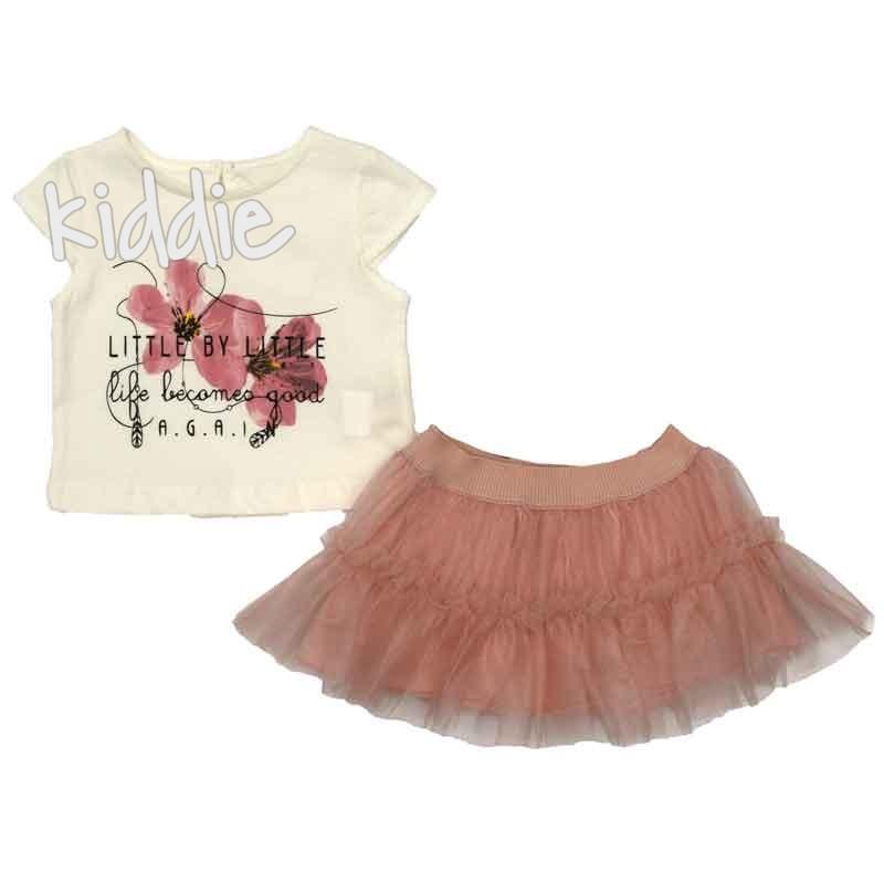 Set pentru bebelusi Little by Little, Cikoby