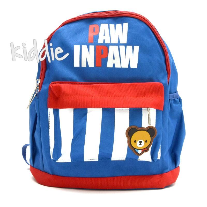 Ghiozdan Paw Inpaw pentru copii