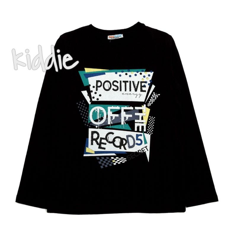 Bluza Positive off, Mackays pentru baiat