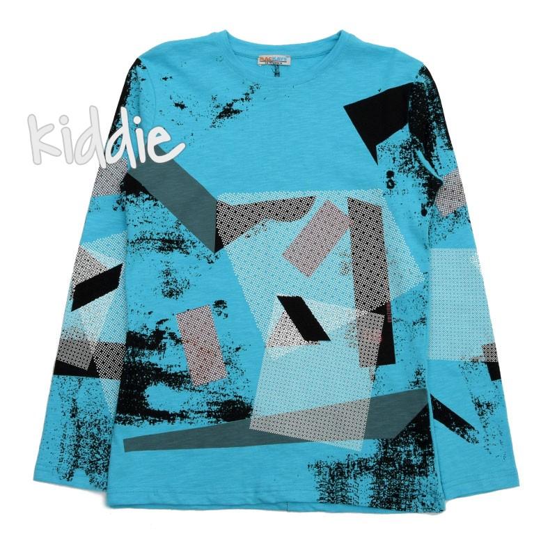 Bluza Mackays pentru baieti