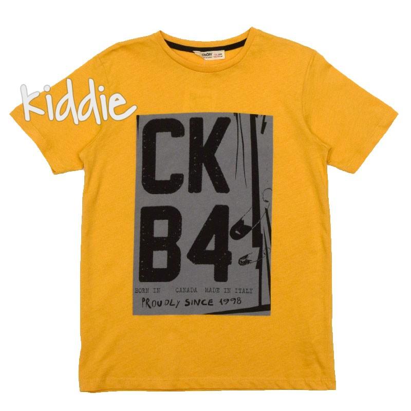 Tricou CK 84, Cikoby pentru baiat