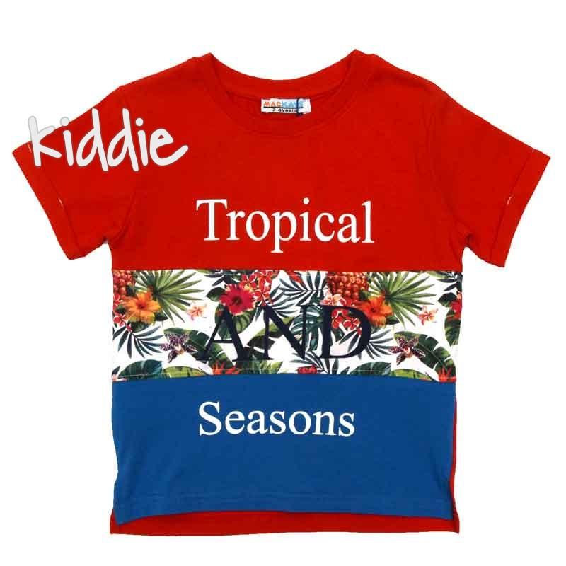 Tricou Tropical, Mackays pentru baiat
