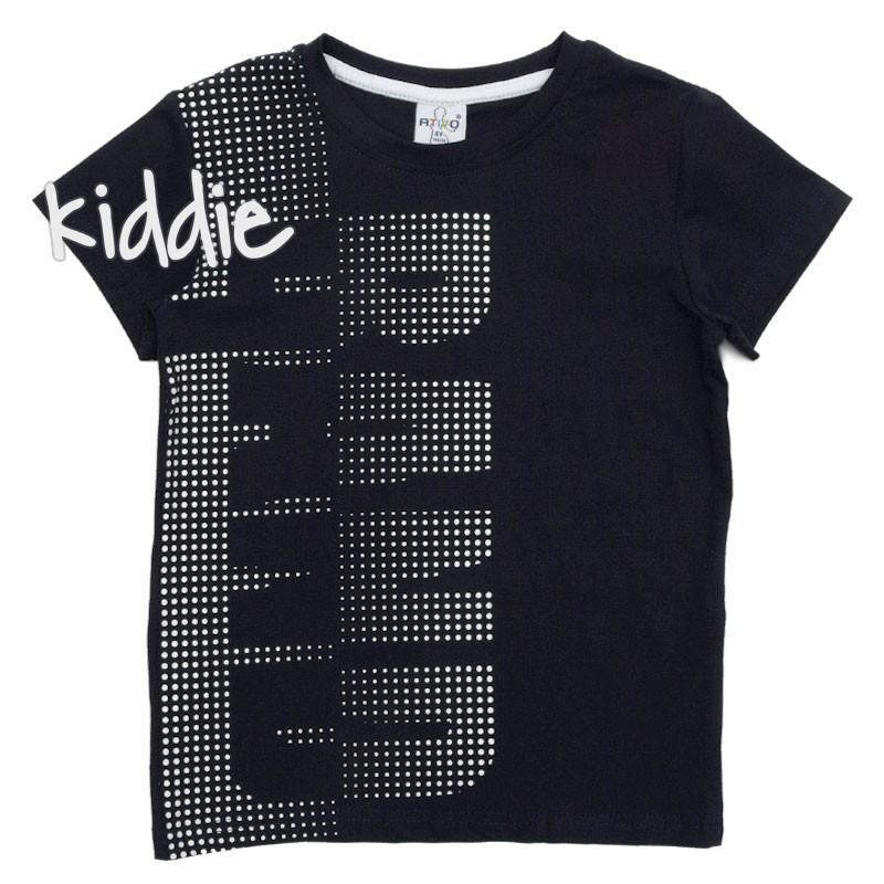 Tricou cu imprimeu Ativo pentru baiat