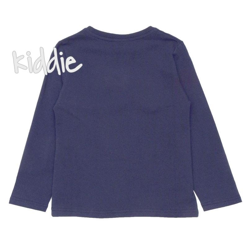 Bluza pentru baiat  Ativo 1952