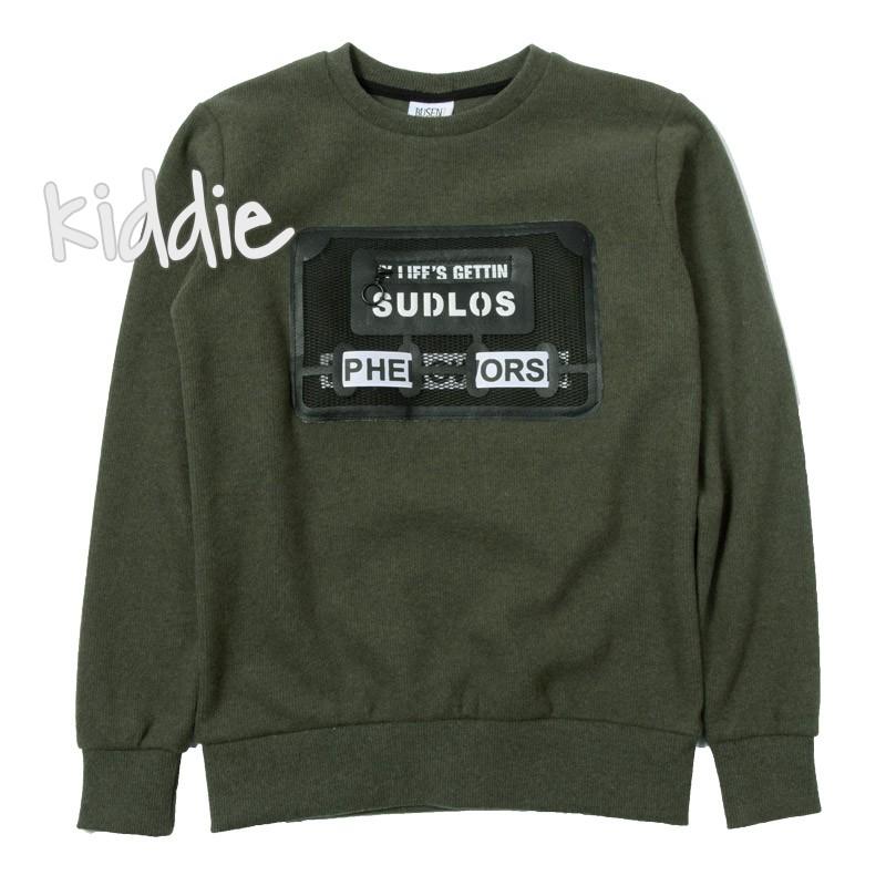 Bluza baieti  Sudlos, Busen