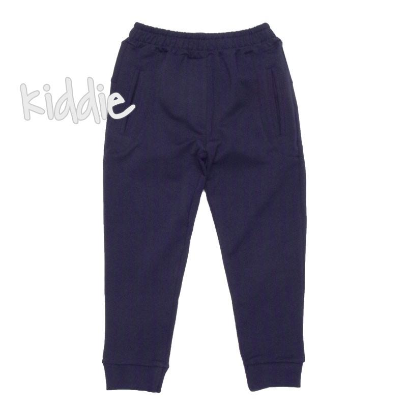 Pantaloni Cool Boys Sevtex baieti