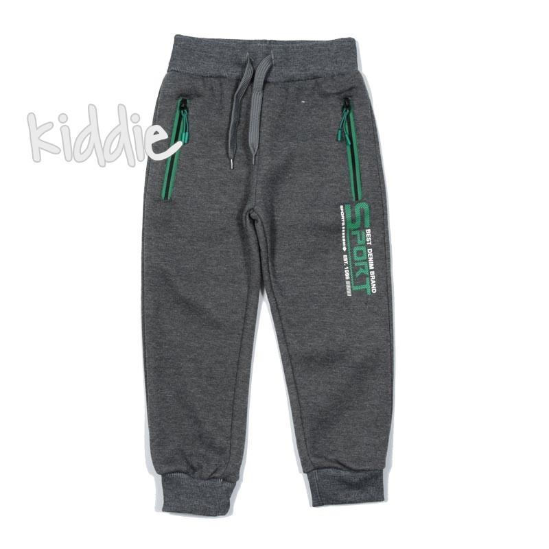 Pantaloni cu vata Sport baiat