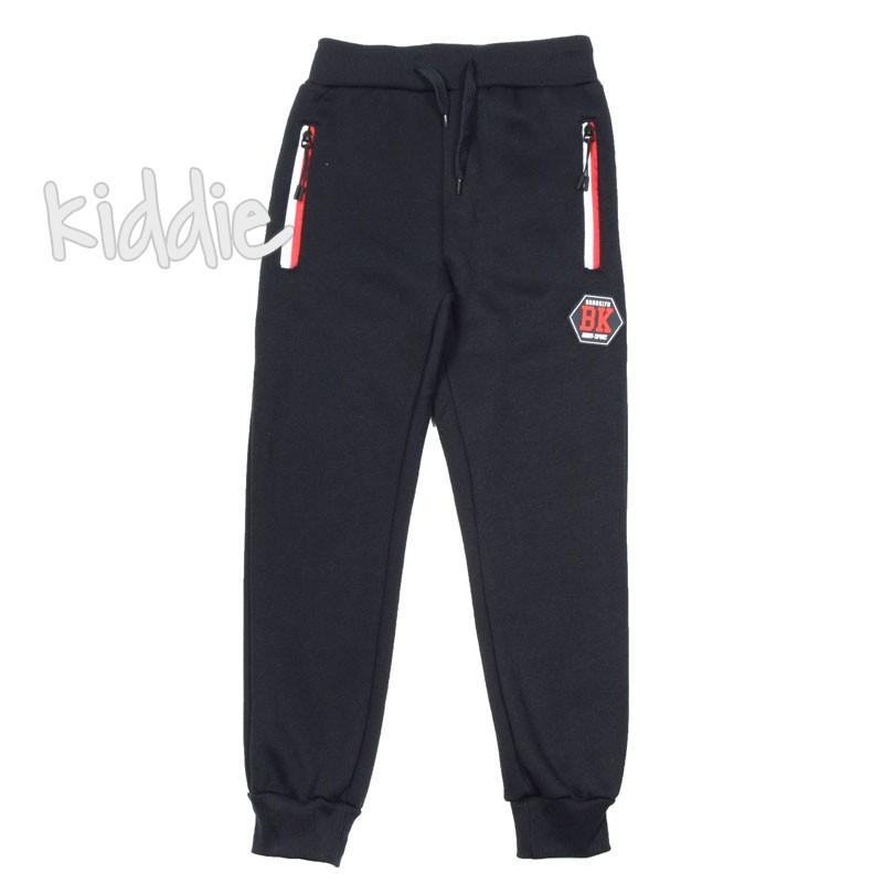 Pantaloni cu snur Urchin baieti