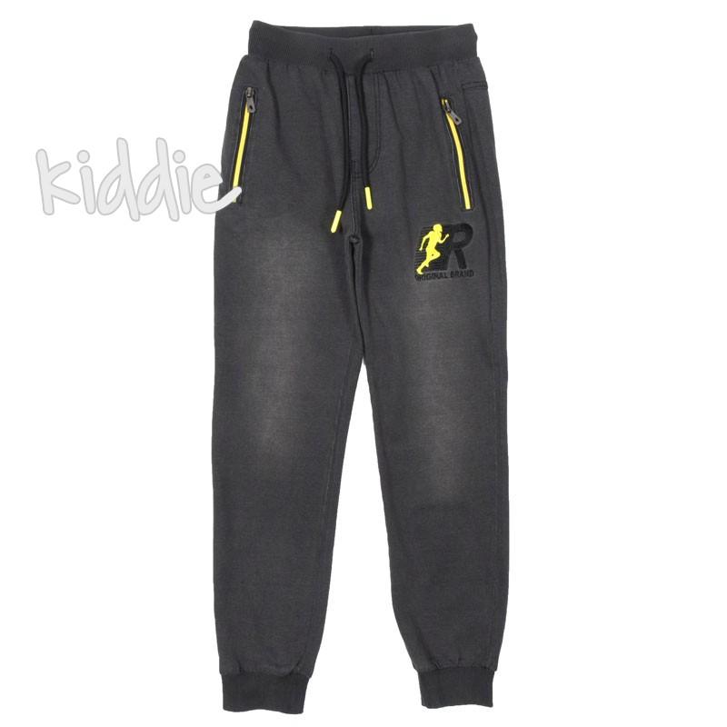 Pantaloni sport baieti Run Boy, Original brand