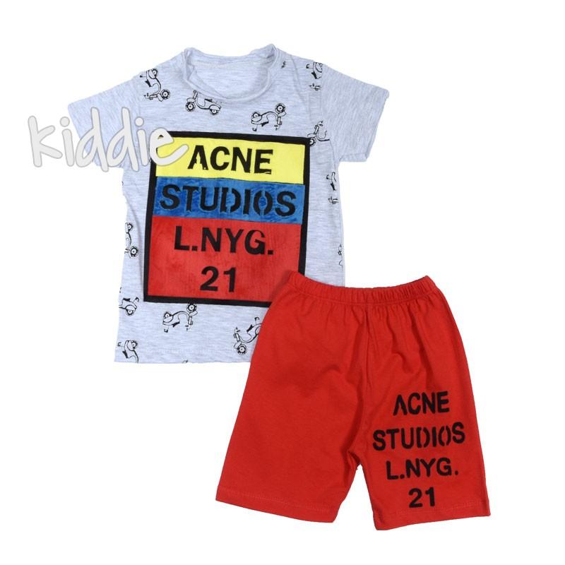 Set studios pentru baieti