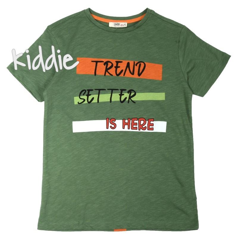 Tricou copii  Trend, Cikoby