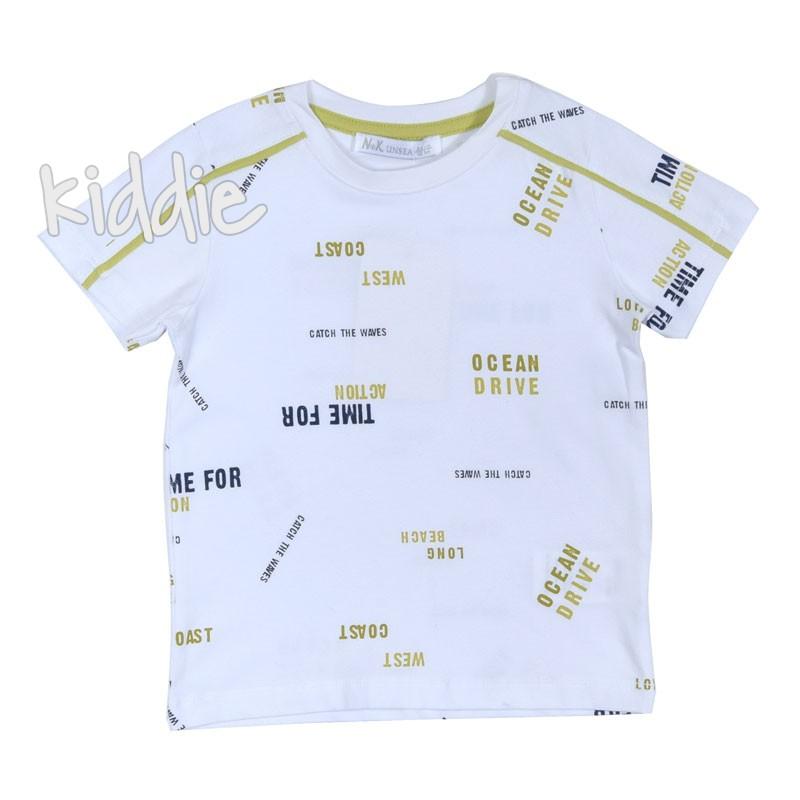 Tricou pentru baieti Time for ocean, Unsea