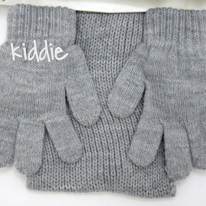 Set de iarna baieti Kittie Skate