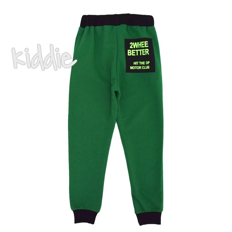 Pantaloni cu snur Cikoby