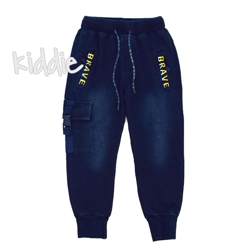 Pantaloni sport Brave Repanda