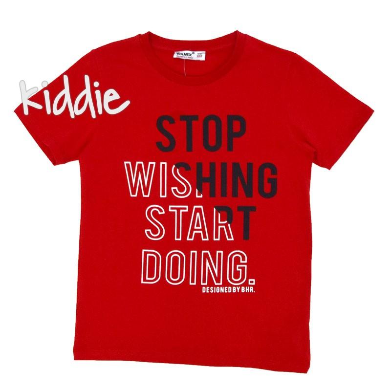 Tricou Stop Wishing Wanex baiat