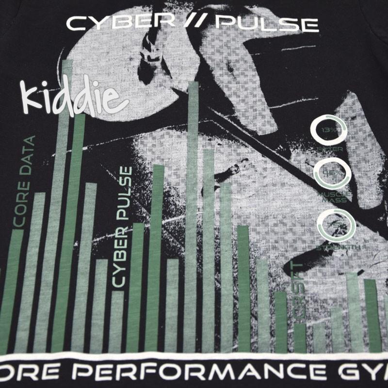Compleu baieti Cikoby Cyber Pulse