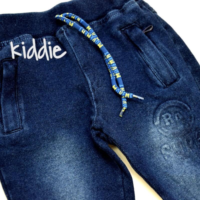 Pantaloni de blugi Repanda Super baiat