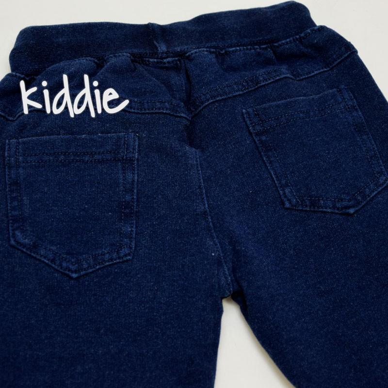 Pantaloni de blugi Repanda baiat