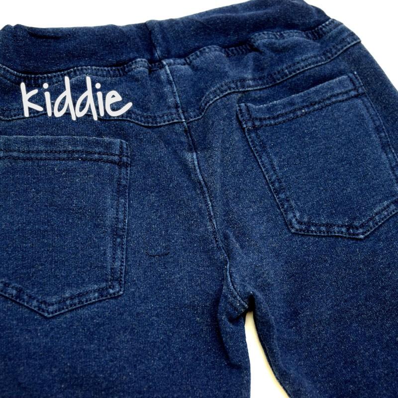 Pantaloni Repanda Street baieti