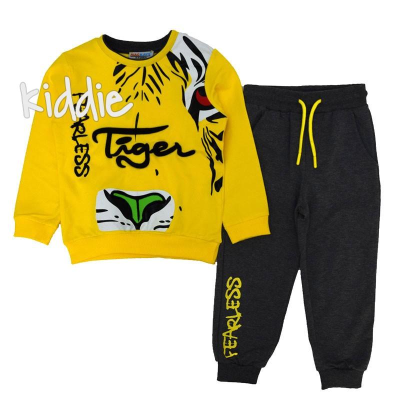 Set sport Tiger Mackays baiat