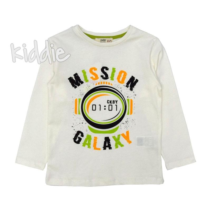 Bluza baieti Mission Galaxy Cikoby