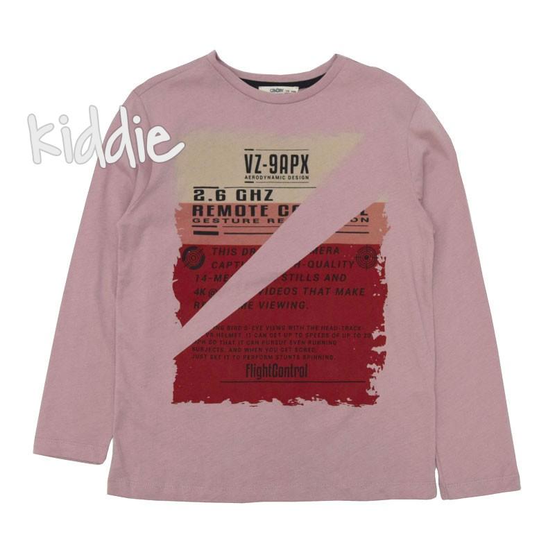 Bluza cu imprimeu Cikoby baiat