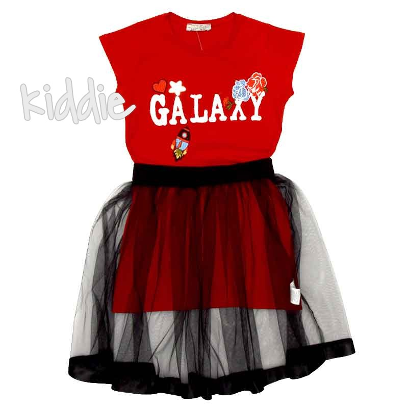 Rochita copii Galaxy Little Star