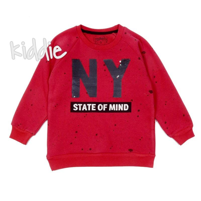 Bluza baieti NY