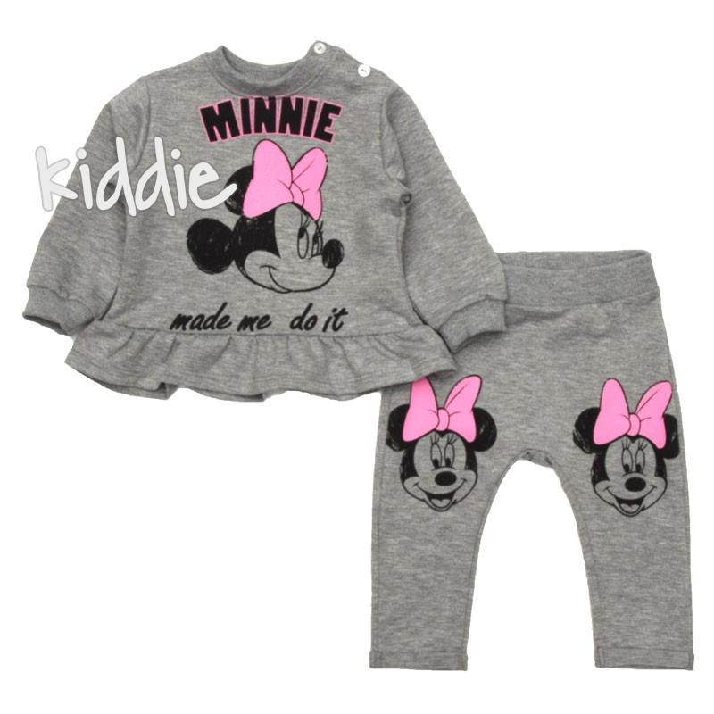 Set pentru bebelusi Minnie, Sevtex