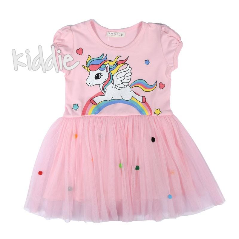Rochita Unicorn Breeze copii