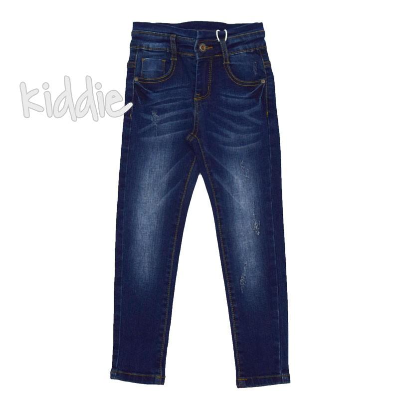 Pantaloni Ativo cu steluta fete