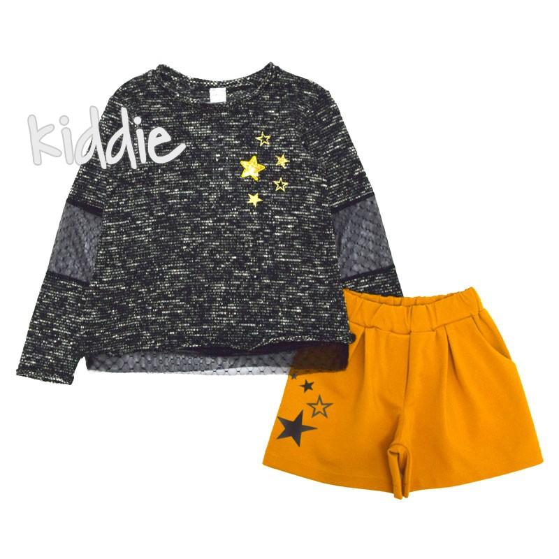 Set Stars pentru fete Kim Kids