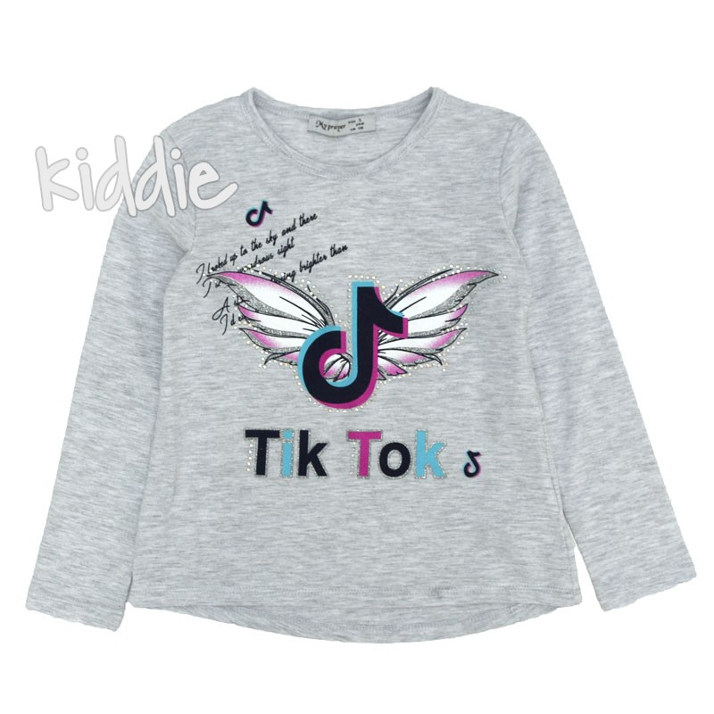 Bluza Tik-tok My prayer fete