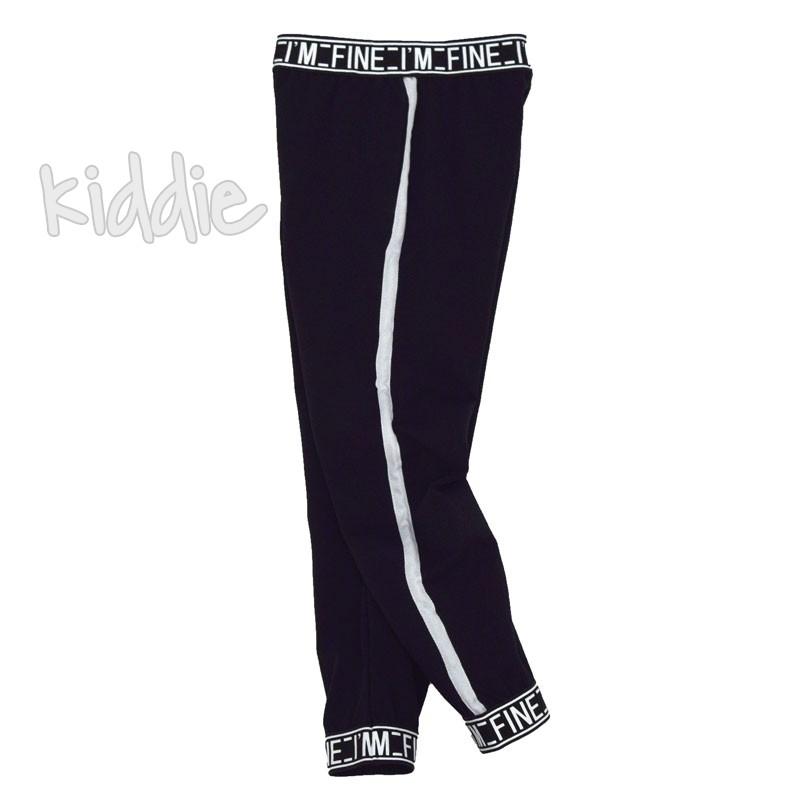 Pantaloni Cikoby fete