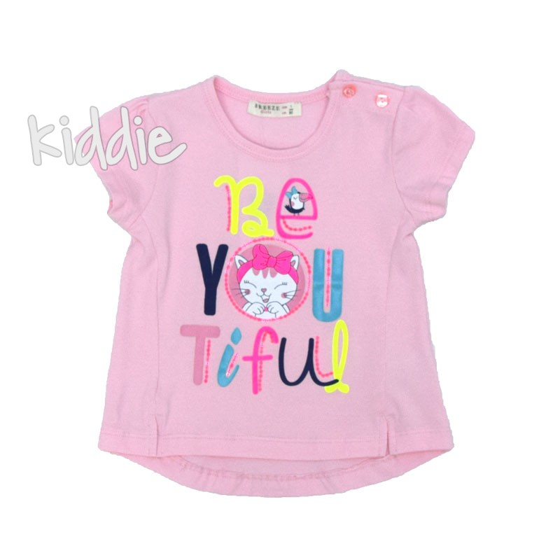 Tricou Breeze Be You Tiful fete