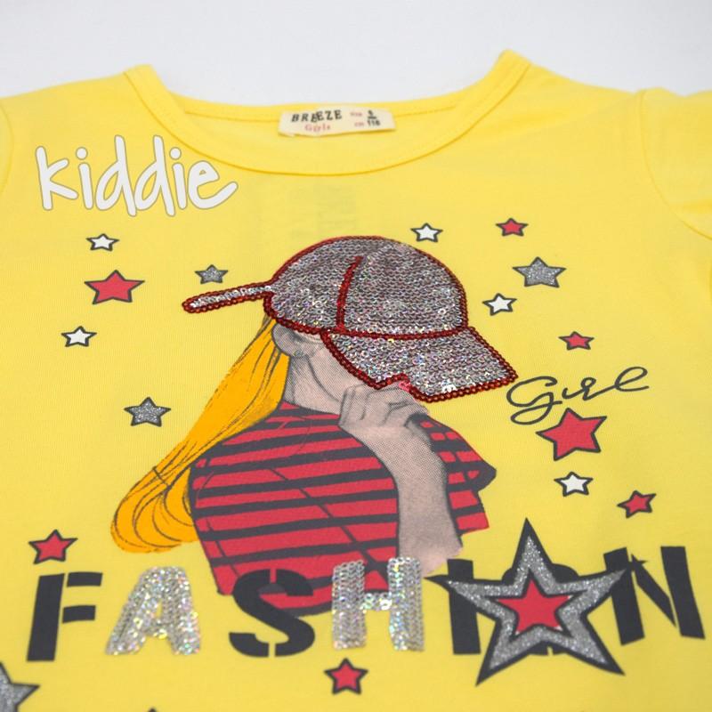 Compleu fete Breeze Fashion