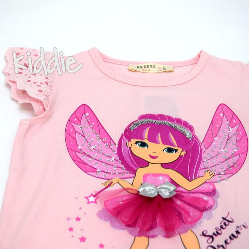Set Fairy Breeze fete